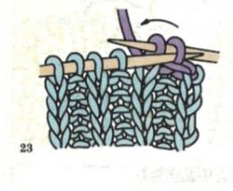 como disminuir puntos para la sisa en dos agujas