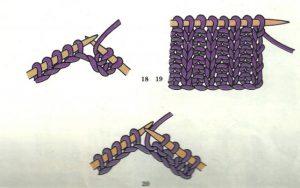 patrones punto dos agujas