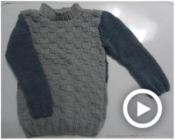 Suéter para niño de 5 años